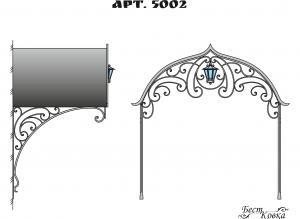 Кованые козырьки - 5002
