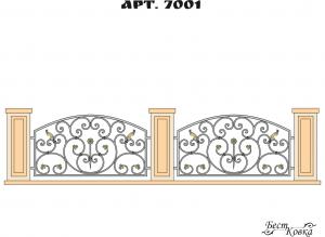 Кованые ограды - 7001
