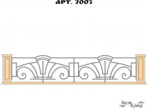 Кованые ограды - 7003