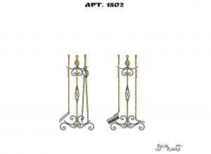 Каминные наборы - 1802