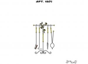 Каминные наборы - 1805