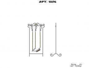 Каминные наборы - 1806